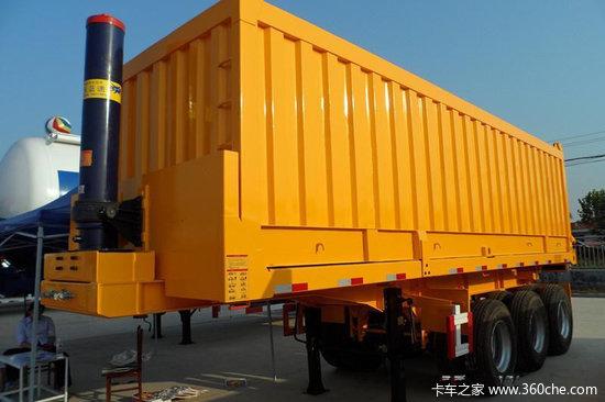 梁山盛源 8-12.5米 集装箱式后翻运输半挂车 {大箱高度随意做)