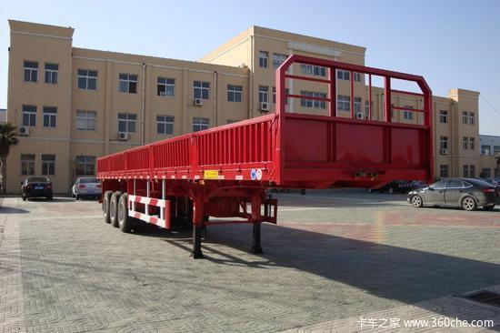 梁山长虹 13米  2.55米宽   轻量化 栏板式半挂车  自重5.5吨 保拉60吨