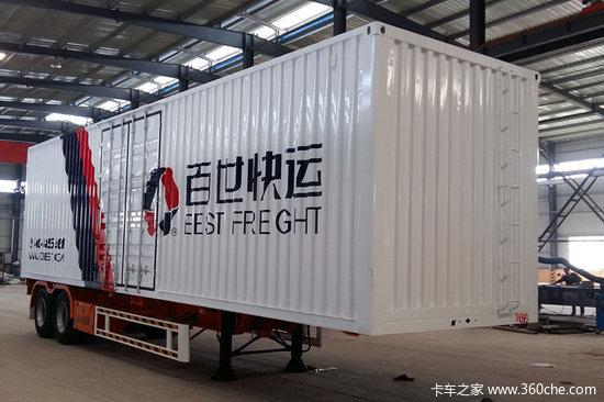 山东梁山  轻量化  45英尺  (14米)  集装箱式骨架运输半挂车