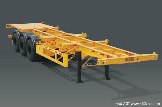 梁山长虹  40英尺  (12.5米) 集装箱式骨架半挂车