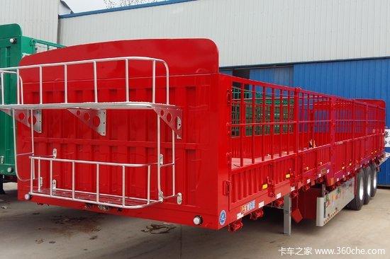 梁山长虹  13米  2.55米宽  轻量化 (高低板)  仓栏半挂车 自重5.8吨 保拉60吨