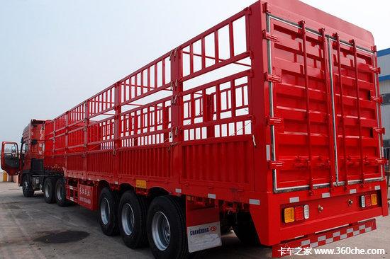 山东梁山  13米  2.55米宽  轻量化 (高低板)  仓栏半挂车 自重5.8吨 保拉60吨